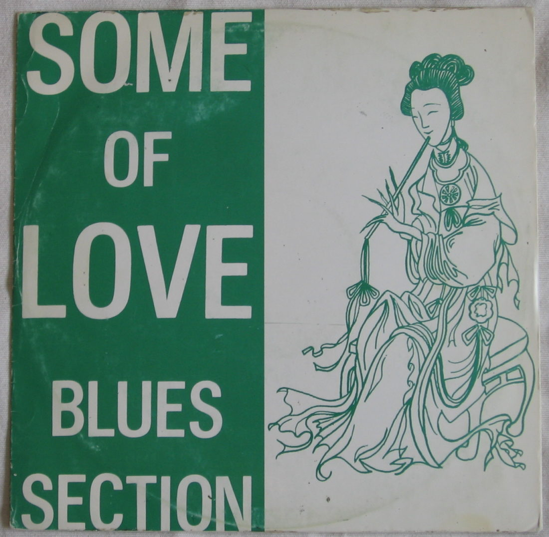 Some of Love Blues Section kansi